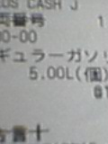 041124_224001.jpg
